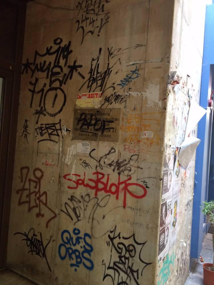 Αφαίρεση Grafiti από το Ε. Τ. Α. Α. Μηχανικών Θεσσαλονίκης
